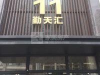西江新城地铁二号线毛坯复式公寓,2房,南向.带小阳台,业主诚意出售.单价6字头