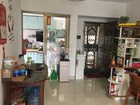 拎包入住绿色世嘉精装修二房二厅,送家私电器!