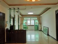 河江丽苑 118方 3房 带杂物房 五年唯一税费低 售66万 装修新 产权清晰