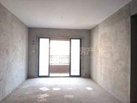美的东区 单价9字头 够2年税费低 格局方正 电梯靓楼层 钥匙在手随时看房!
