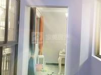 樵顺精装三房首次出租.全新家私电.拎包入住.小区环境优美.安全性高