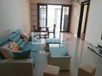 西江新城 东湖洲花园 单价9300一方 靓楼层 纯南向豪装三房 送全屋家私家电