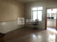 文华路二塑生活区 有小区管理 1楼住得舒适 户型好房大厅大无暗房