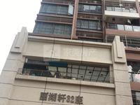 丽日名都 西江新城中心 精装三房 首付10即可 升值潜力巨大 投资自住一流