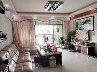 大润发商圈 欣荣花园 单价仅需7600 稀缺户型靓楼层 毛坯价买带装修