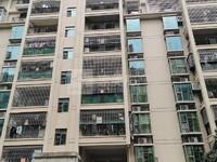 欣荣花园 精装大三房单价7字头三阳台 够五唯一 过户费超低