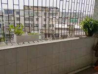 文昌路图书馆附近 马赛克外墙步梯低楼层三房装修新净 单价仅需四字头 笋啊