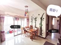 明港城,一线江景房,精装实用三房,南北通透,业主诚意出售!