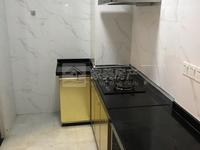 西江新城香格里 电梯25楼全屋精装 刚需3房单位 86万可以卖 手快有手慢无!