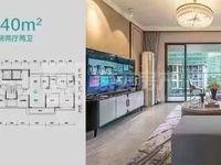 保利西山林语 一手楼盘 精装修 4房 大开发商 单价6200 楼层任选