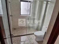 春江叠翠 精装3房 家私家电齐全 拎包入住 租1600/月