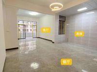 星河路附近 2楼 实用90多方3房 全屋精装 双阳台 只卖51万包过户