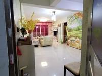 三洲成熟小区黄金楼层三房二厅二卫,全屋温馨精装修,即买即住!