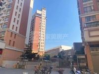 中恒广场罕见单位双主套 双阳台南北对流123方精装3房仅售105万!!!