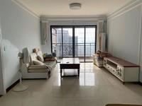 西江新城 美的东区 精装大三房 装修保养新净 仅售126万 靓
