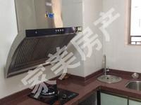 高明沃尔玛附近 丰业名苑 电梯精装两房 家私电齐全 直接拎包入住 提前约!!!