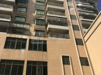 河江满庭轩毛坯3房 格局方正 中间楼层 业主诚意出售 有匙随时看房
