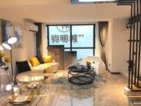 西江新城钧明城产权复式公寓 首付5万 月供2000 买一层送一层 单价9字头