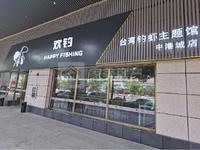 中港广场 大润发商圈 临街商铺 人流量巨大 现在紧急出租 手快有!!!