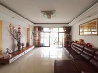 沧江小学附近 中山广场 格局方正 精装修 南北对流大三房 真实房源欢迎验房