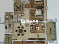 喜悦银湾 稀缺户型 143.81方 4房2厅3卫 南向单位 实用率高