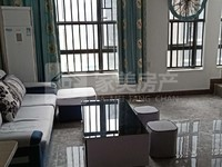 勤天汇13楼2房复式公寓租1800元,拎包入住,家电齐全!