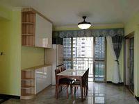 君越海城 装修新净 拎包入住 实用3房 大型小区 环境优美