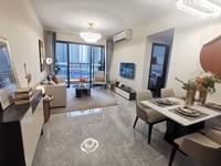 有团购优惠 首付9万起买西江新城 南向精装三房 户型格局实用 带入户花园 约我