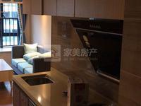 勤天汇公寓 西江新城地铁出口旁 2房家私电齐全 拎包入住 家私电齐全 随时看房!