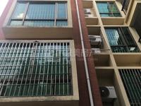 秀丽花园 126方4房户型仅售88万 低楼层 计划今年装电梯 小区环境宁静