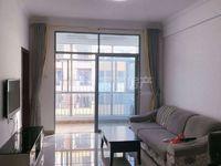 三洲新天地 公寓 家私电齐 拎包入住 位置好交通便利