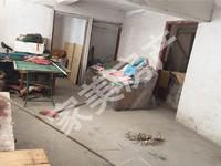 康宁花园 2楼低楼层 几个杂物房打通 合适老人居住 价钱可以商议