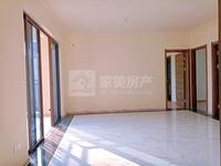 碧桂园首座 中层 全新装修 111方 仅售98万