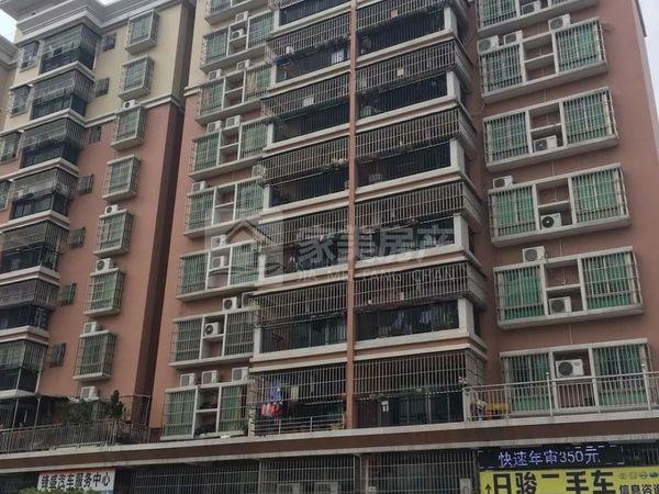 荷城名豪苑 电梯5楼 精装2房 有按揭 协商还 够2年 看中了价格可谈