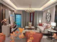 笋!靓楼层单价6300!140方大3房超大阳台环境优美舒适 买房找我房源多价格低