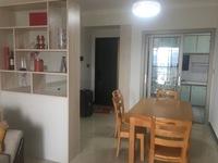 三洲附近 精装修 90方3房2厅 户型方正 采光通透 家私电器齐全 随时拎包入住