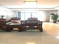 锦华花园 大润发商圈 城中心 电梯黄金楼层 格局靓仔 舒适大户型