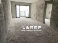 西江新城 美的明湖 毛坯 大三房 仅售 9000元 方