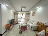单价8100买西江新城天汇湾精装三房,楼层靓格局合理,周边配套完善,随时约看!