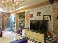 富星半岛 豪华装修4房 送家私家电 够俩年 急售
