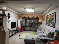 明都王府126方豪华大三房 户型方正实用 豪华装修送全屋家私家电 即买即入住