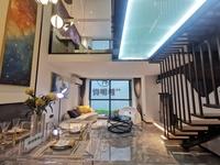 西江新城钧明城复式公寓 首付5万 总价约30w一套