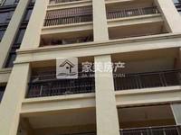 西江新城 银豪锦湾 顶楼3层复式 实用面积250方 超大户型 洋房式别墅