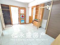午阳市场附近 永安新村 2楼 两房 仅售26.8万 小区重新升级