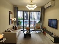 西江新城 颐安天璟名庭 精装3房 仅售79万起 特价单位 近学校近花园 靓