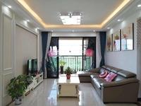 西江新城 银豪锦湾花园 4房2厅2卫 精装 家私家电齐全 仅租2100元