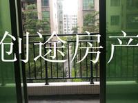 城区电梯小区 总价5字头 电梯低层 温馨两房 自住投资一流