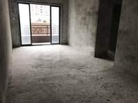 西江新城 美的东区 毛坯3房 总价仅需81万 单价9字头 够两年