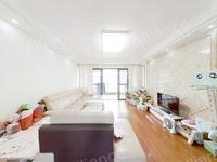 西江新城 美的 西海岸西区 精装修大户型4房2厅2卫!南北对双阳台户型!真实房源
