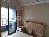 西江新城 勤天汇公寓 单价仅需9000一方 全新精装二房 靓楼层 50万包过户!